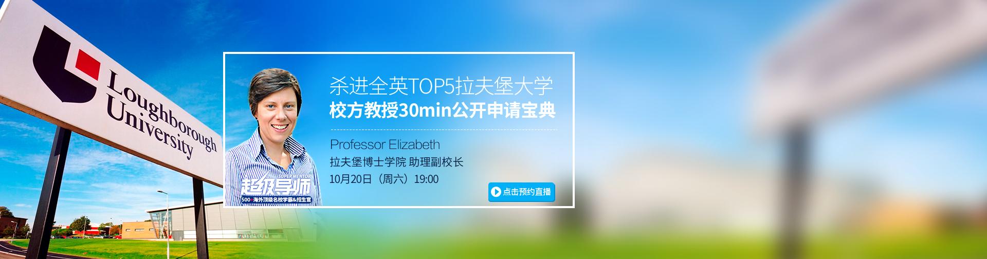 http://myoffer-public.oss-cn-shenzhen.aliyuncs.com/banners/39d3109f46bb86425abec59690f29000-529459-1920x504.jpeg