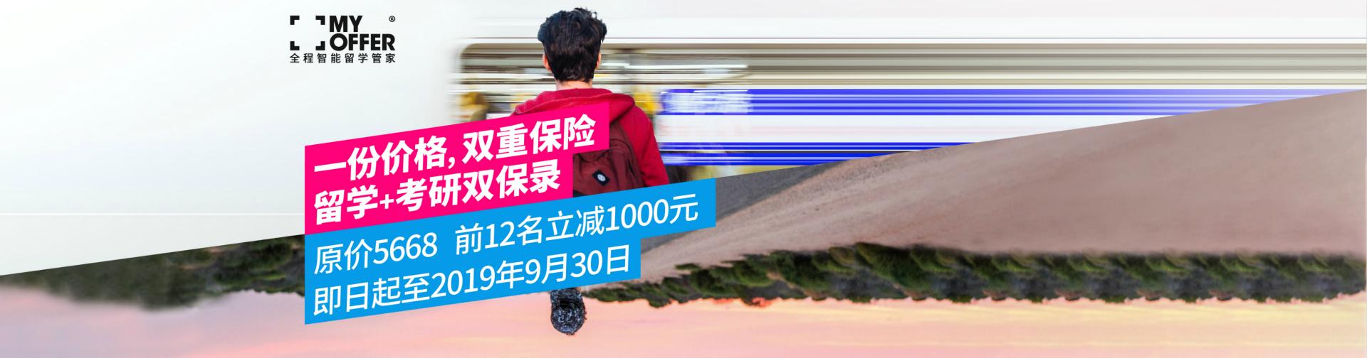 http://myoffer-public.oss-cn-shenzhen.aliyuncs.com/banners/5053d2fb54dc42ae64ca04d99eea3145-685142-1920x504.jpeg