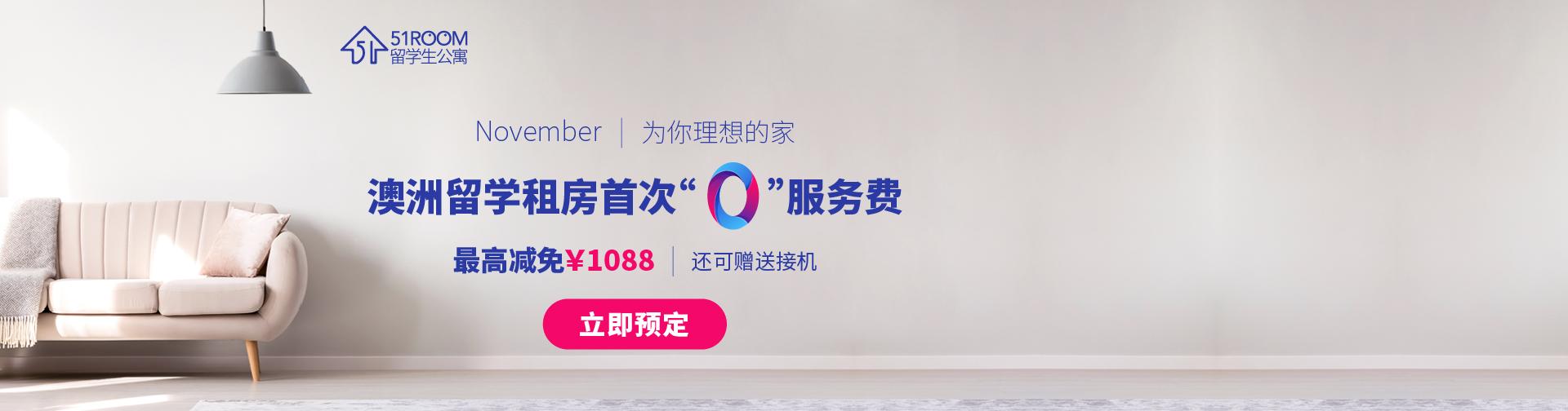http://myoffer-public.oss-cn-shenzhen.aliyuncs.com/banners/50af2fadfe2cec007841c27878a43fd6-454582-1920x504.jpeg