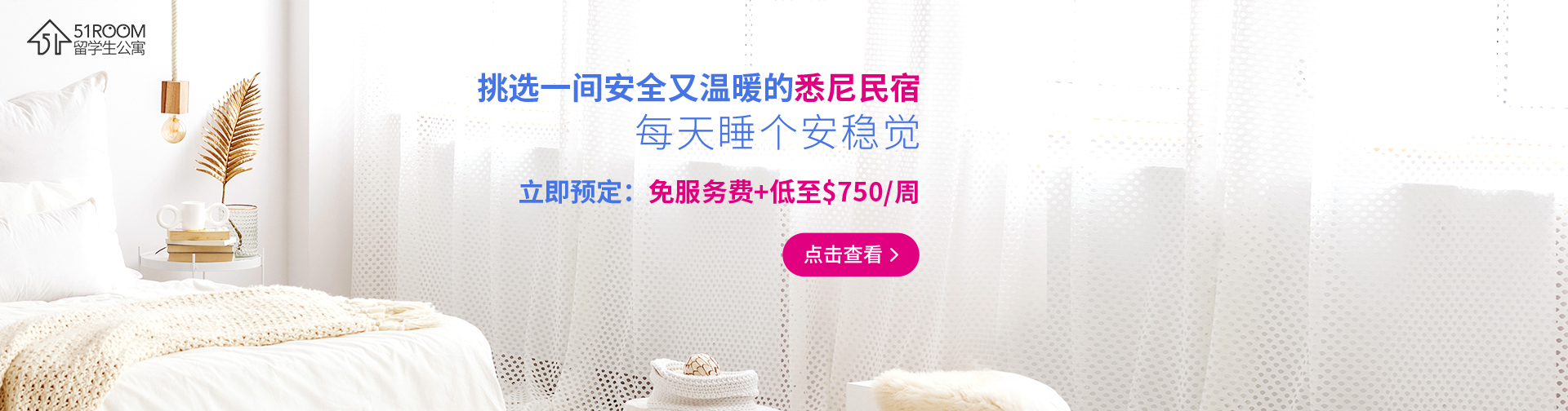 http://myoffer-public.oss-cn-shenzhen.aliyuncs.com/banners/66faa3b959e4e5b472a4857c5fa33721-579127-1920x504.jpeg