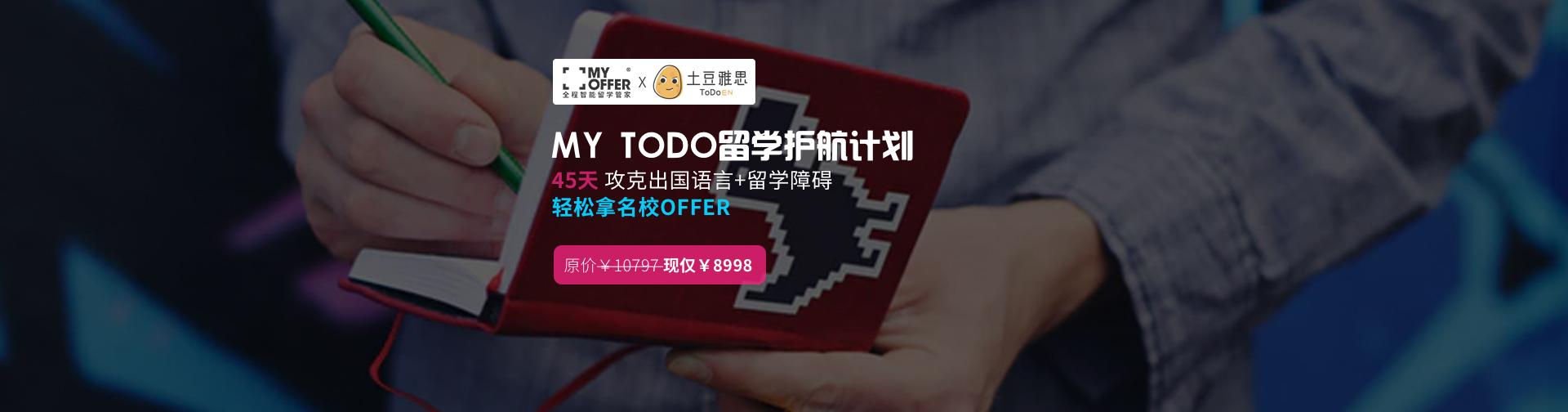 http://myoffer-public.oss-cn-shenzhen.aliyuncs.com/banners/6e8bdcb337cf1e3185125c5cd71c767a-274349-1920x504.jpeg