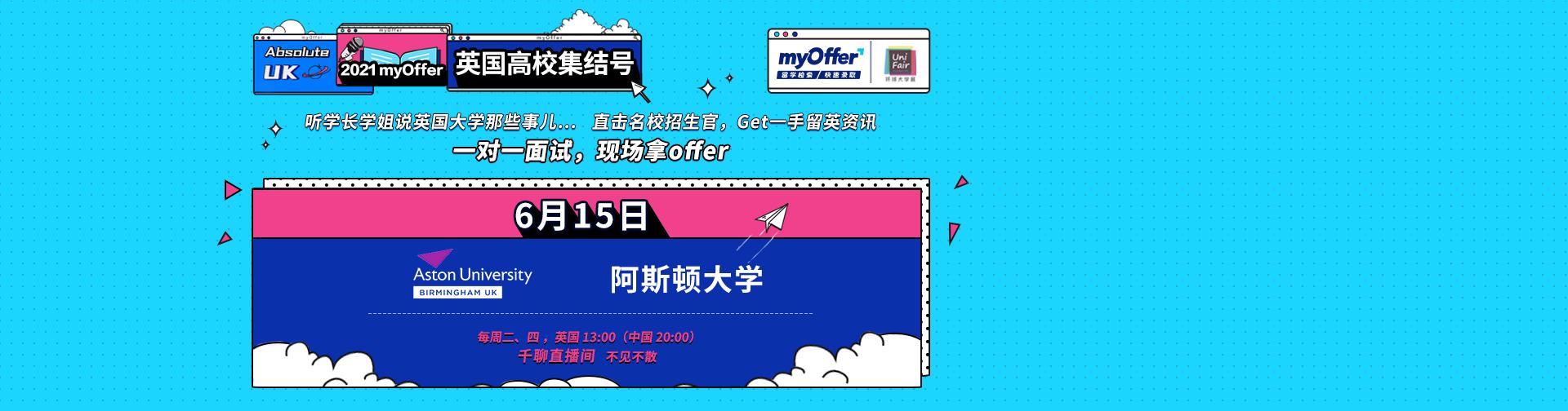 http://myoffer-public.oss-cn-shenzhen.aliyuncs.com/banners/aa36583f74845e3a4604ad53808c0e07-158421-1920x504.png