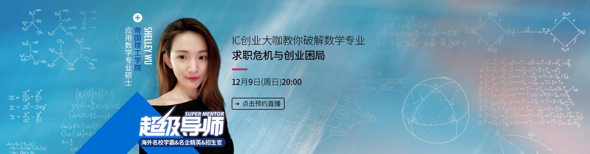 http://myoffer-public.oss-cn-shenzhen.aliyuncs.com/banners/b7b8e64f25ead5424923d9c2d2f58782-607140-1920x504.jpeg