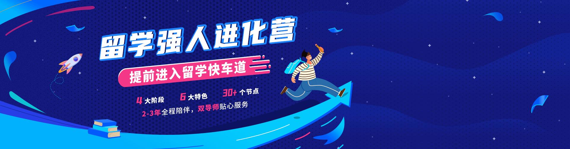 http://myoffer-public.oss-cn-shenzhen.aliyuncs.com/banners/bdc40b491027cebdd8bf285b64907f92-177697-1920x504.png