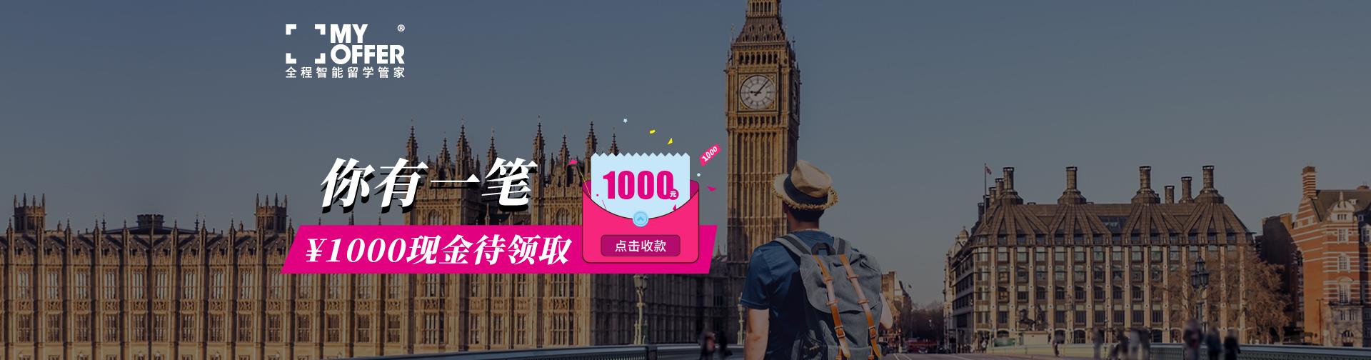 http://myoffer-public.oss-cn-shenzhen.aliyuncs.com/banners/c828e2b69dbee8c719e6eaba75a4df66-557735-1920x504.jpeg