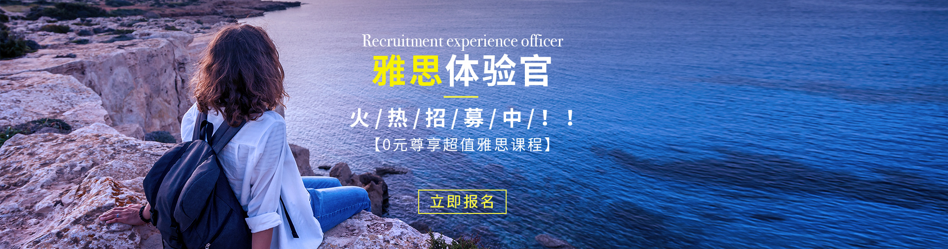 http://myoffer-public.oss-cn-shenzhen.aliyuncs.com/banners/c834f7f4bba1c0e79db79c493a202c89-659311-1920x504.jpeg