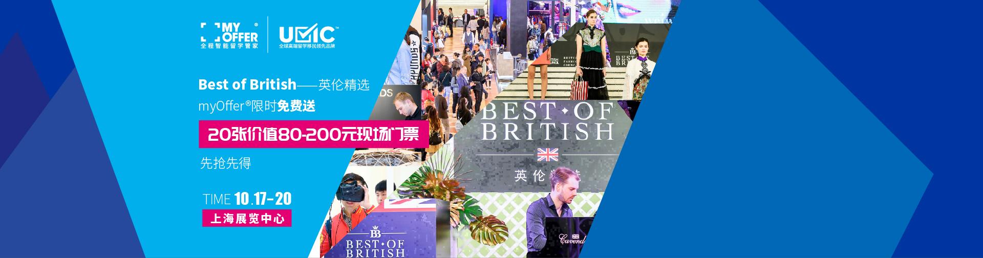 http://myoffer-public.oss-cn-shenzhen.aliyuncs.com/banners/d68e80f132a6cb070512ca19fecd625e-544778-1920x504.jpeg