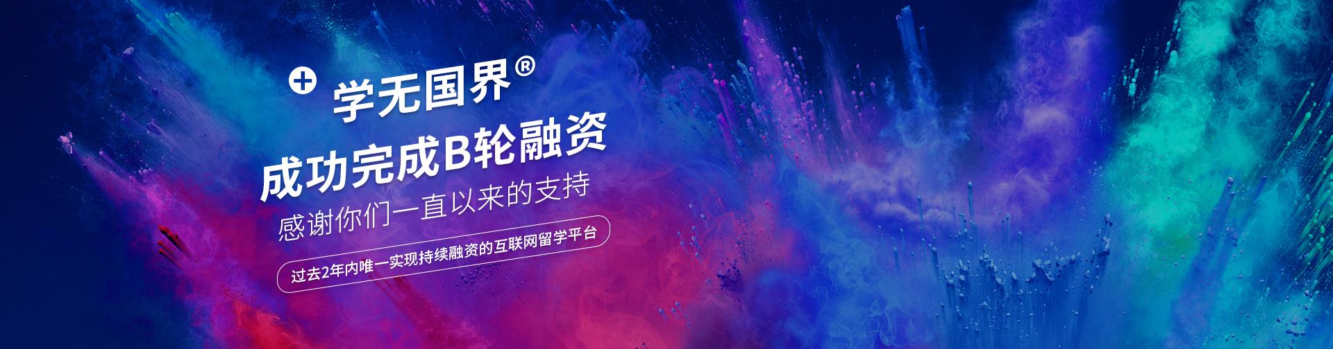 http://myoffer-public.oss-cn-shenzhen.aliyuncs.com/banners/ddc02e2f68e052dfeea4f9d2db19e4f1-970920-1920x504.jpeg