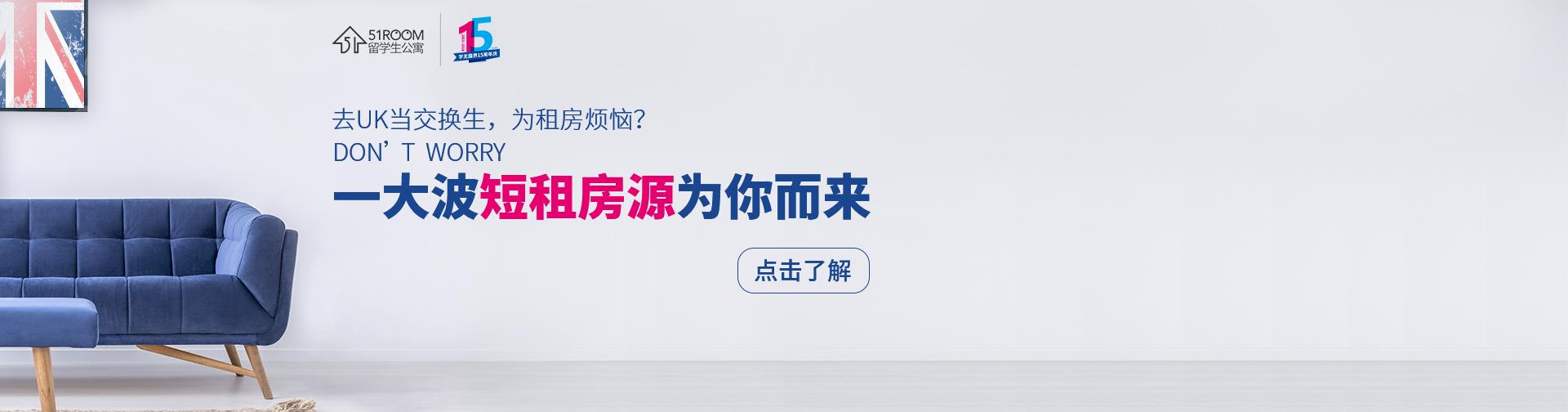 http://myoffer-public.oss-cn-shenzhen.aliyuncs.com/banners/e5f91424c4893063c36f5fce8aeee4ff-328686-1920x504.jpeg